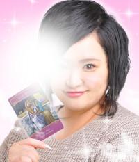 愛海(あいみ)(アイミ)先生画像