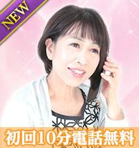 心桜(ミオ)先生画像