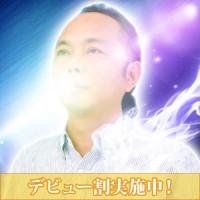 海(カイ)先生画像