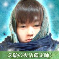 瞳子(トウコ)先生画像