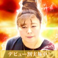 龍見風花(タツミフウカ)先生画像