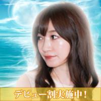 椎名ゆの(シイナユノ)先生画像