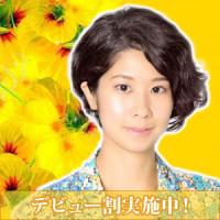 花澄(カスミ)先生画像