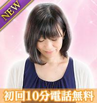紫結(シユン)先生画像