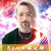 新緑(シンリョク)先生画像