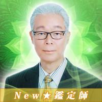 湧楽(ユウラク)先生画像